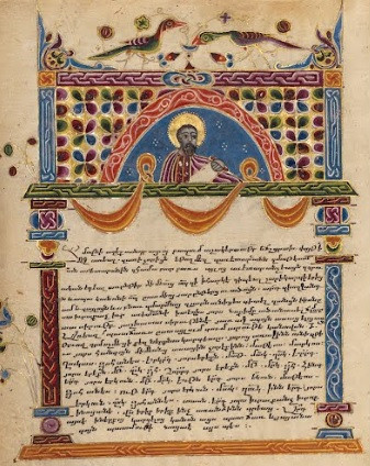 Decorated Text Page with half figure of Eusebius 1615 Isfahan, Persia Gogle Arts&Culture